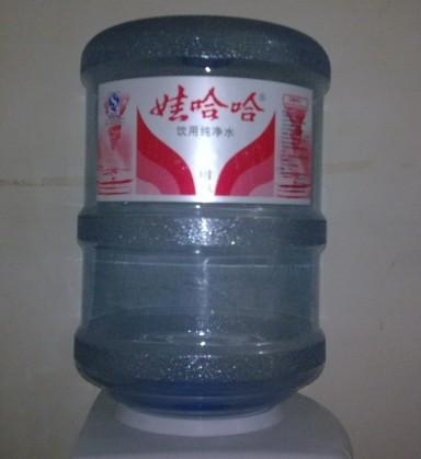 饮水机上的水桶