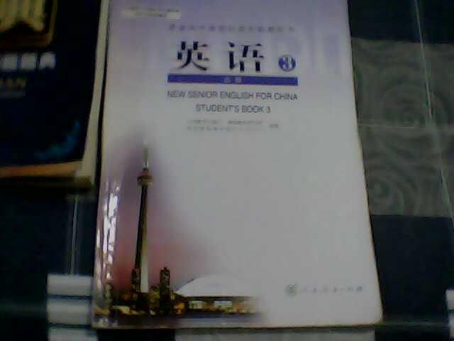 高中教材_高中教科书